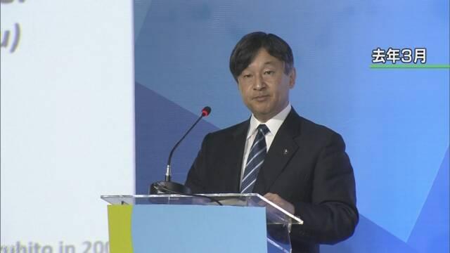 皇太子さま 水問題の講演記録 4月に出版へ | NHKニュース