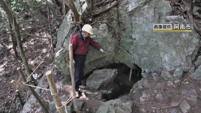 最古の「坑道」発見 弥生後期 1800年ほど前に掘られたか 徳島 | NHKニュース