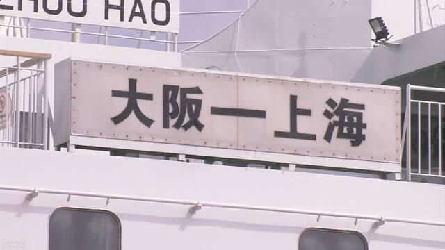 和牛受精卵事件 中国海南島の牧場関係者が持ち出し依頼か | NHKニュース