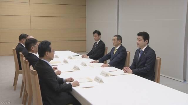 新元号 4月1日の午前11時半に発表 | NHKニュース