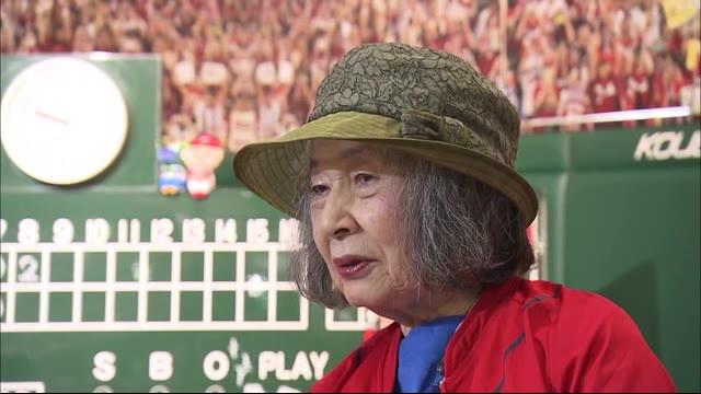 「それ行けカープ」作詞家 有馬三恵子さん死去 | 広島ニュースTSS | TSSテレビ新広島
