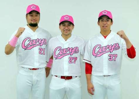 限定ユニホームを披露する中崎(左)、会沢(中)、野間(撮影・山崎亮)