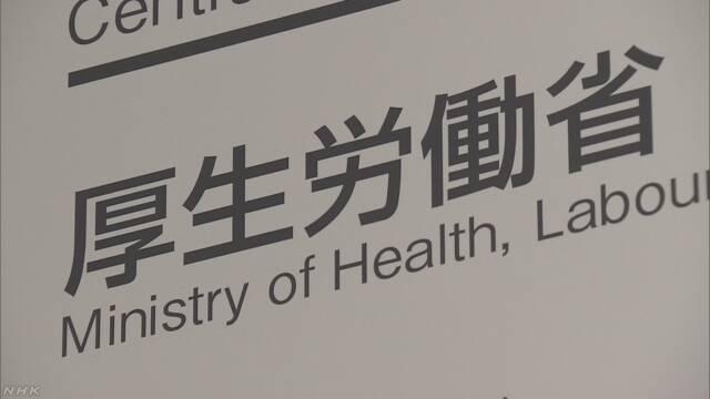 介護保険料 計算ミスで約200億円不足のおそれ | NHKニュース