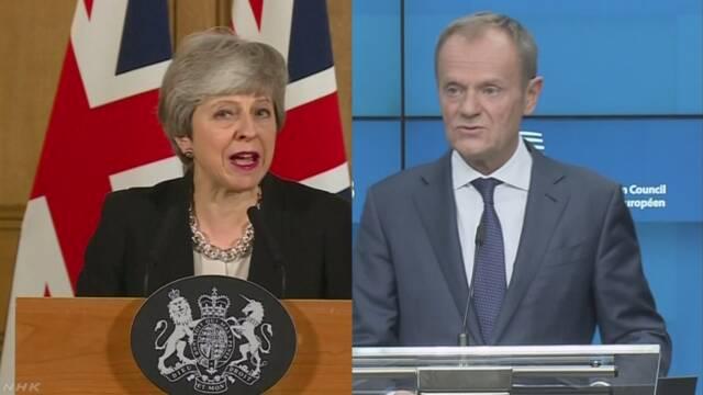 英メイ首相 EU離脱を6月末まで延期の意向