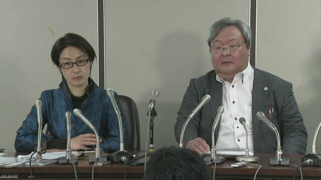 「人質司法は国際的に異常」脱却求め弁護士が法務省に署名提出 | NHKニュース