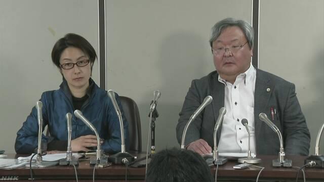 「人質司法は国際的に異常」脱却求め弁護士が法務省に署名提出   NHKニュース