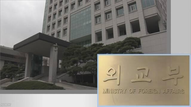 韓国「WTOの判断を高く評価」 8県の水産物輸入禁止維持へ
