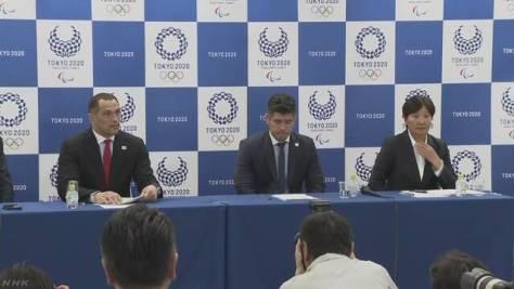 東京五輪 開会式と閉会式 夜8時から 競技スケジュール公表
