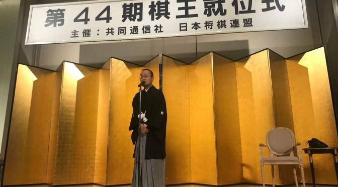 渡辺明棋王、35歳でタイトル保持者最年長の役割語る「手強い先輩に引き上げてもらった部分は大きい」