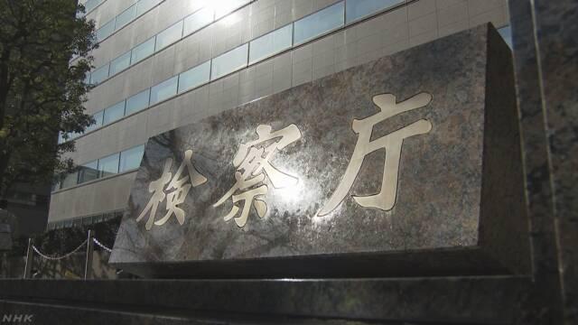 ゴーン前会長の事件 司法取引に合意の日産幹部2人 不起訴に | NHKニュース