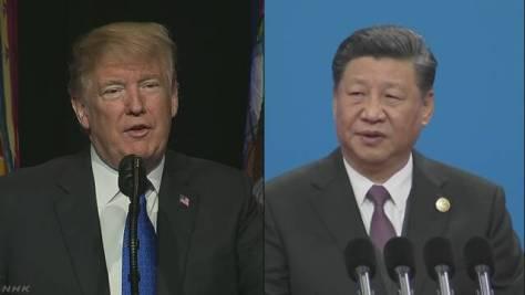 米中閣僚級貿易交渉折り合わず 関税引き上げへ