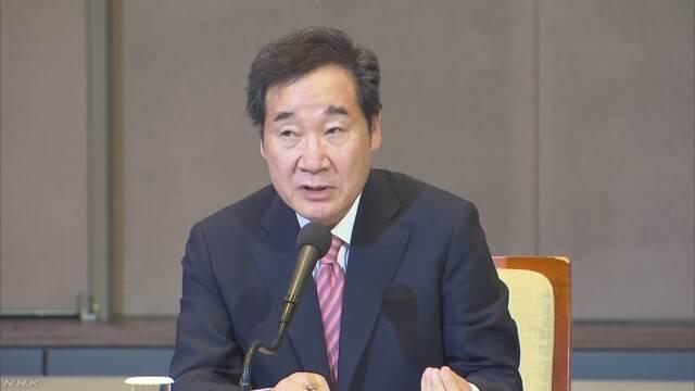 「徴用」問題 韓国首相「政府の対応策には限界がある」 | NHKニュース