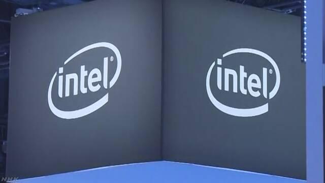 パソコン用のインテル製CPUに欠陥 サイバー攻撃のおそれ | NHKニュース
