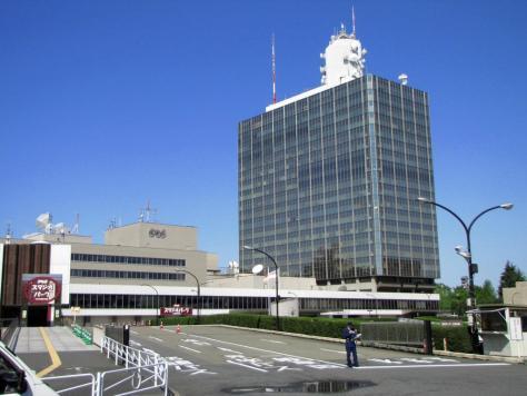 東京都渋谷区にあるNHK放送センター