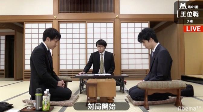 藤井聡太七段、王位戦でも挑決リーグ入り目指す 西川和宏六段と対局開始/将棋・王位戦予選