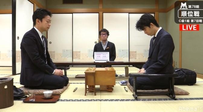 藤井聡太七段VS船江恒平六段 第78期C級1組順位戦