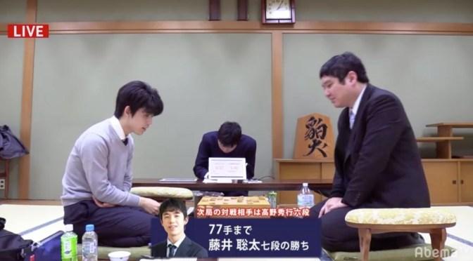 藤井聡太七段、無傷の8連勝!B級2組昇級に王手/将棋・順位戦C級1組 | AbemaTIMES