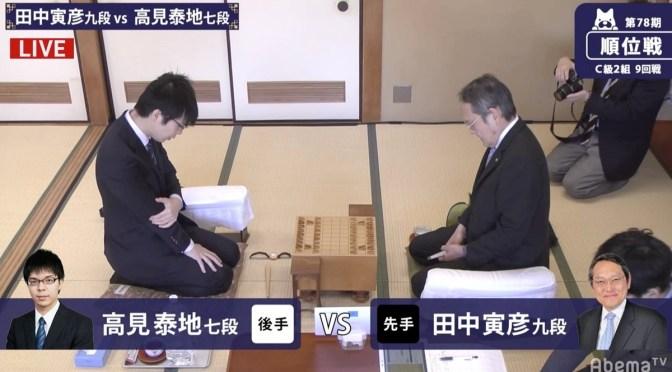 高見泰地七段、9連勝で昇級なるか 田中寅彦九段と対局中/将棋・順位戦C級2組
