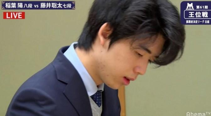 藤井聡太七段、史上初「3年連続勝率8割以上」の快挙達成|第61期王位戦挑戦者決定リーグ