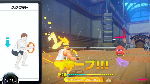 広瀬章人八段が楽しんでいる「リングフィット アドベンチャー」のゲーム画面。リングを持って体を動かすと、ゲーム内のキャラクターが同じような動きをする (C)2019 Nintendo