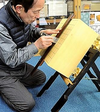 (マダニャイ とことこ散歩旅:329)不忍通り:33 丸八碁盤店:朝日新聞デジタル