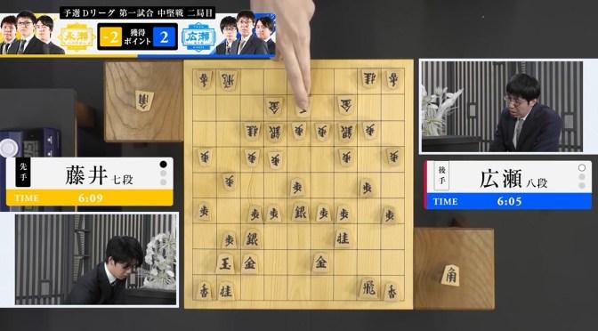 """玉が右へ左へ""""反復横跳び""""めったに見られない「一人千日手」に視聴者も困惑「何回やってるの?」/将棋・AbemaTVトーナメント"""
