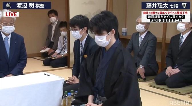 渡辺明棋聖VS藤井聡太七段 第91期ヒューリック杯棋聖戦五番勝負第2局