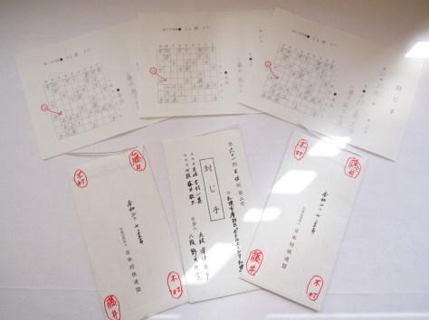 藤井聡太七段が記入した封じ手用紙(日本将棋連盟提供)