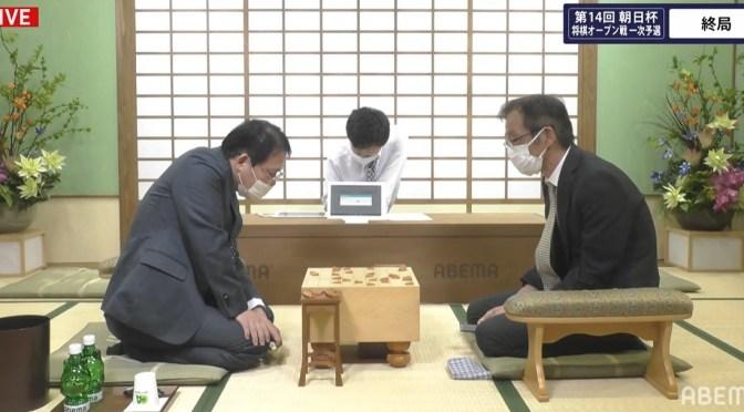 所司和晴七段が小林宏七段に勝利、19時から田村康介七段と対局|第14回朝日杯将棋オープン戦1次予選