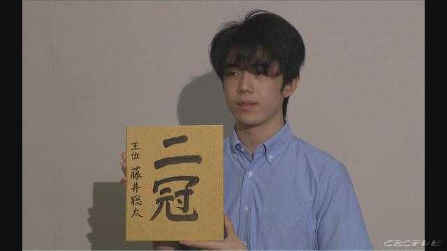 藤井二冠の殺害予告を市役所に…「将棋が嫌いだった」50歳男を追送検