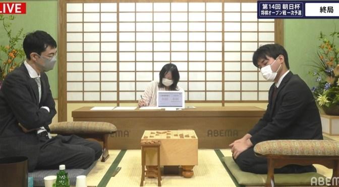 歴代優勝者・八代弥七段、遠山雄亮六段下し二次予選進出/将棋・朝日杯