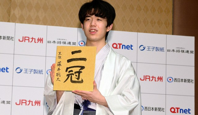 藤井聡太二冠に殺害予告 地元市役所宛て 警備を強化:朝日新聞デジタル