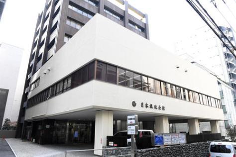 日本棋院東京本院(2019年2月20日撮影)