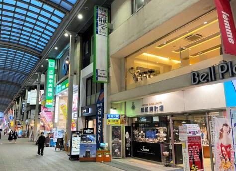 広島将棋センターが入る雑居ビル(手前)。広島市中心部の商店街にある=同市中区