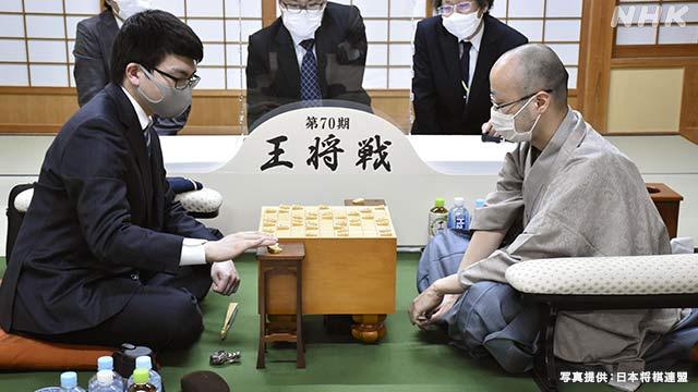 将棋「王将戦」渡辺明三冠がタイトル防衛