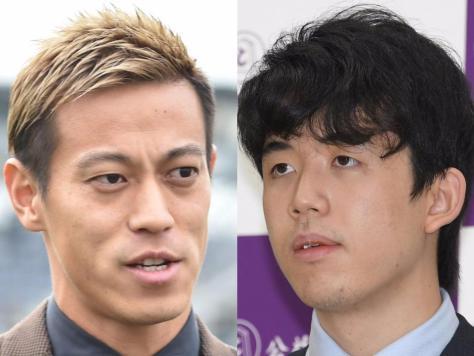 本田圭佑(左)と藤井聡太二冠