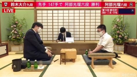 阿部光瑠六段の勝ち 鈴木大介九段-阿部光瑠六段 第15回朝日杯将棋オープン戦一次予選