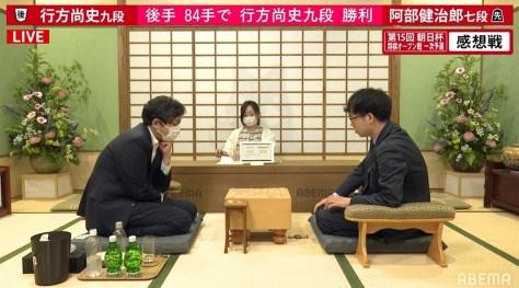 行方尚史九段が阿部健治郎七段下す ブロック準決勝進出/将棋・朝日杯
