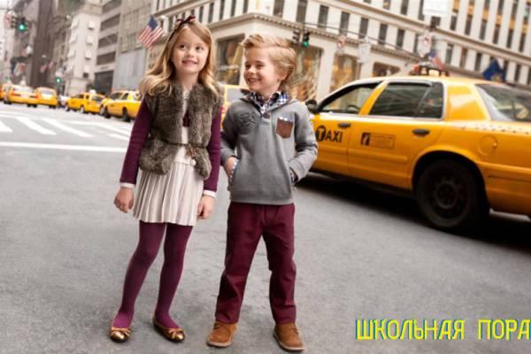 Мода для малышей