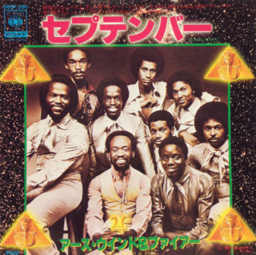 「September」 Earth, Wind & Fire