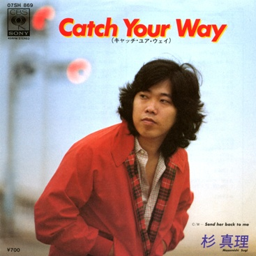 「Catch Your Way」 杉真理