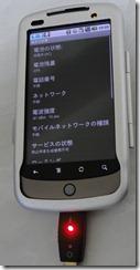 DSC00339