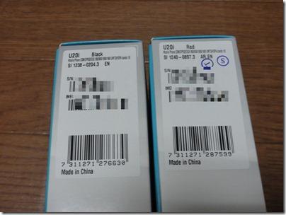 DSC02667