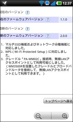 2011-04-19 12.37.27