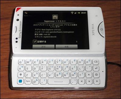 DSC07696