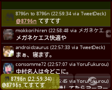 device-2012-01-05-225947