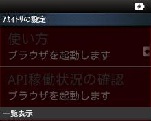 device-2012-01-05-231404