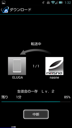 2013-01-31 01.32.51