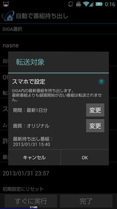 2013-02-01 00.16.54