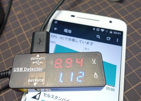 motoxplay_charge1